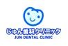 充実施設での治療、岩手県奥州市の歯科・歯医者・インプラントなら「じゅん歯科クリニック」におまかせ